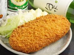 養老乃瀧 初台店のおすすめ料理1