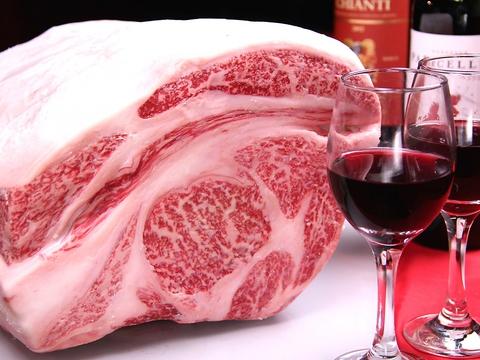 ワインと相性抜群★話題の『熟成肉』登場!今なら特別価格でご提供!お気軽にどうぞ!