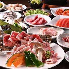 炭火焼肉 笑家 柳川店のおすすめ料理1