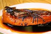 伊豆の味処 道のおすすめ料理2