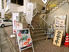 ラーメン一心 富山の雰囲気1