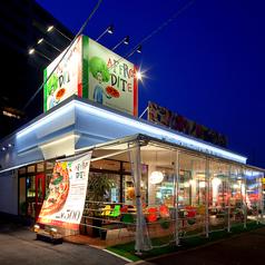 アフロディーテ 箱崎の写真