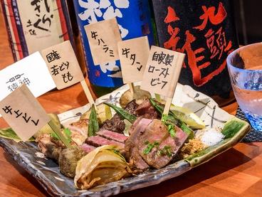満菜鉄板 猿神 えんじんのおすすめ料理1