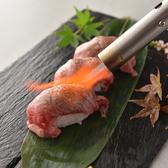和菜美 wasabi 盛岡大通店のおすすめ料理3