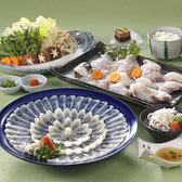ふぐ好 池田本店のおすすめ料理2