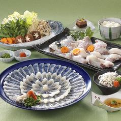 ふぐ好 池田本店のおすすめ料理3