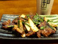 ハラミスタミナ味噌 650円(税別)