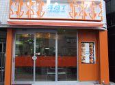 洋庖丁 池袋西口店の雰囲気3