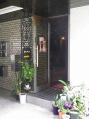 カファ ブンナ 喫茶の写真