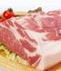 豚肉には山形平田牧場三元豚を使用しております
