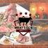 肉バル MEAT LOCK ミートロックのロゴ