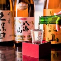 汐留駅直結の人気居酒屋で飲み放題を堪能|