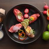 和菜美 wasabi 盛岡大通店のおすすめ料理2
