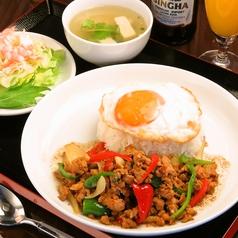 タイレストラン PAPAYA パパイヤ 赤羽店の特集写真