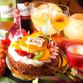 誕生日や記念日などおい祝い事にぴったりのサプライズ特典をご用意しております。事前予約で、メッセージ入り特製デザートプレートを無料贈呈!!!2名様からご利用可能な扉付き個室も完備しておりますので、デートや記念日、合コンなどにもおすすめ!その他、サプライズのご要望もお気軽にご相談ください。