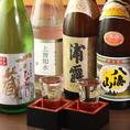 当店では、日本酒・焼酎もこだわっております。獺祭や久保田、幻の露、佐藤など、全国各地の地酒や本格焼酎を豊富に取り揃えております。ぜひ、当店自慢の創作料理とご一緒にお楽しみください。お席のみのご予約も◎!個室席は2名様~OK!