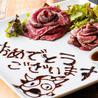 The One 肉バル 栗坊のおすすめポイント1