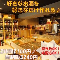 呑んべぇと肉の聖地 AREA51 エリア51の写真