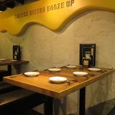 壁にもとろ~りチーズが♪テーブル席は最大6名様♪