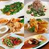 海鮮中華厨房 張家 北京閣のおすすめポイント1