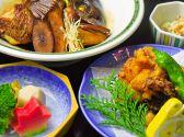 季節料理 衣笠 福山のグルメ