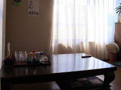 お座敷テーブル席