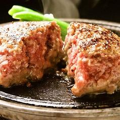 料理メニュー写真とろけるハンバーグ(150g/200g/250g/300g/400g)