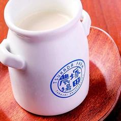 料理メニュー写真特製ミルクプリン