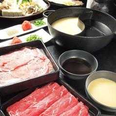 戦いの間 NINJA KYOTOのおすすめ料理1