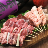 芋の華 ホクレンビル本店のおすすめ料理3