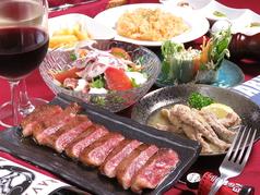 肉バル ニクスの写真