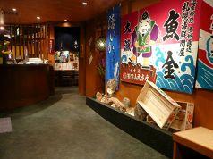 札幌海鮮問屋 魚金の雰囲気1