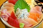 伊豆の味処 道のおすすめ料理3