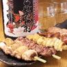 そば道 東京蕎麦スタイル 大井町本店のおすすめポイント2