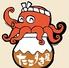 たこりき屋本店のロゴ