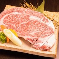 こだわりお肉の食べ放題が35品1980円~!