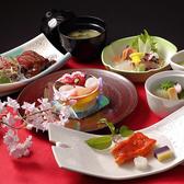 日本料理 みつきのおすすめ料理2
