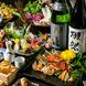 創作料理を引き立たせる銘酒◇ワインも豊富にお取り揃え