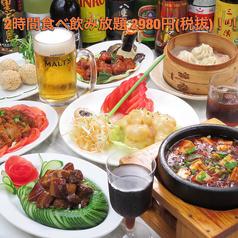 中華居酒屋 赤羽南口和記の写真