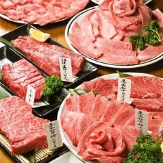 焼肉 野ばら 姫路店のおすすめ料理1