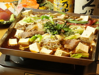 すき焼き食べ放題コース!3480円♪