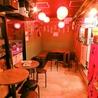 火鍋餃子 東京横丁 六本木テラスのおすすめポイント1