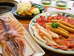 焼き肉レストラン はうでい亭 伴店のおすすめ料理1