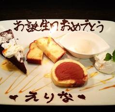 南欧田舎料理のお店 タパス 大宮店のおすすめ料理1