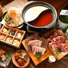大豆屋 三宮のおすすめ料理1