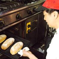 ◆モチモチの手作りパン◆