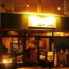 エソラ・カフェ ESORA CAFE特集写真1