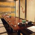 【12~13名様用個室】ご宴会向きの掘りごたつ付き個室です。中人数向けの空間は同窓会、合コン、二次会など催しに最適のお部屋です。大部屋のご利用にはお早目のご予約がおすすめです。