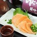 築地直送の食材【本マグロ、ノルウェーサーモン】鮮魚にもこだわっています。