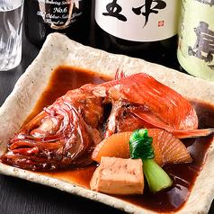 博多 魚頂天 春吉店の写真
